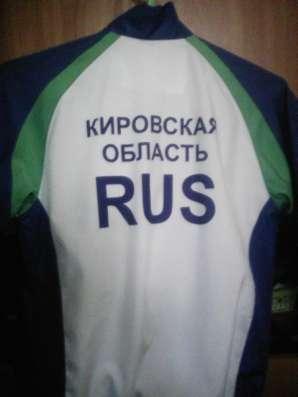 Спортивный костюм СДЮСШОР новый, р.36,1500=