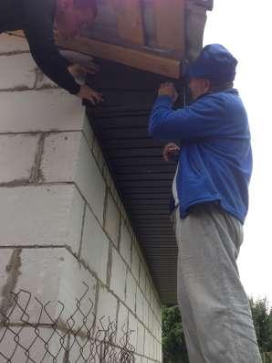 Бригада строителей г. Киржач