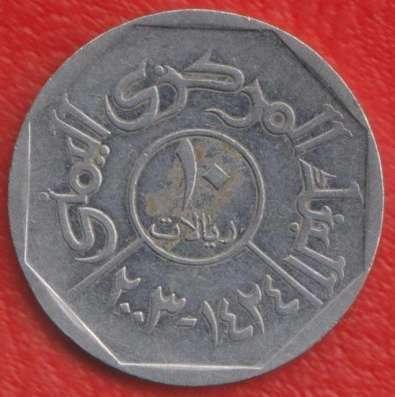 Йемен Йеменская Республика 10 риал 2003 г