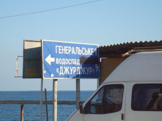 Коттедж на ЮБКа от Алшты 23 км пос Солнечногорское