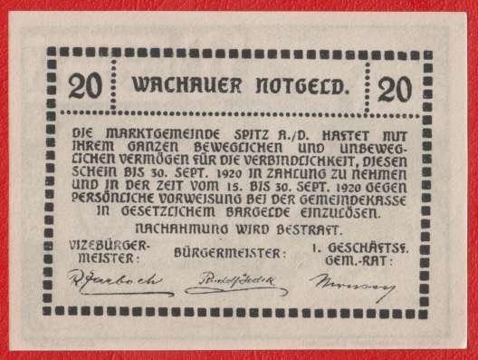 Австрия Шпиц нотгельд 20 геллеров 1920 г. выпуск 3 в Орле Фото 1