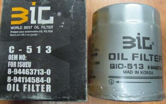 Фильтр масляный C-513 BIG в Магнитогорске Фото 1