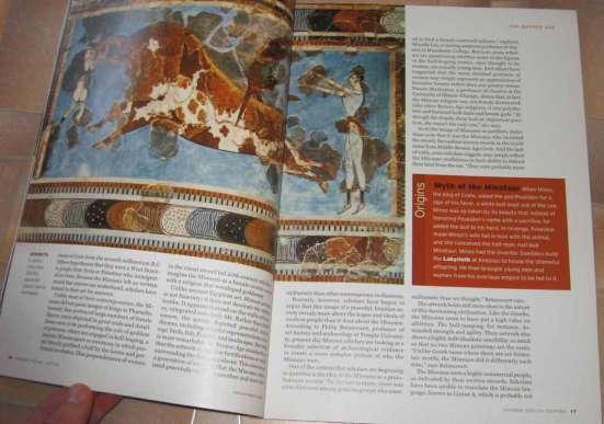 Журнал на английском, Древний мир. Ancient World