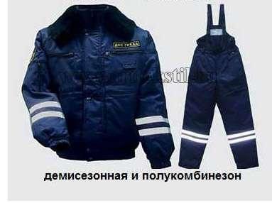 Пошив формы для ДПС, летняя форма для ДПС, зимняя форма для ДПС
