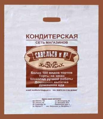 Напечатать логотип на пакетах в Туле Фото 3
