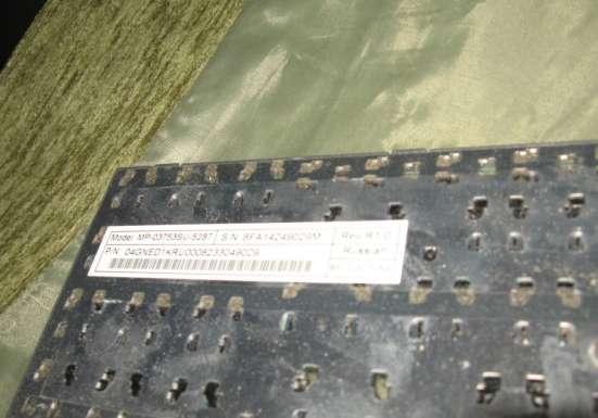Клавиатура для ноутбука Asus, Model MP-03753SU-5287 в Москве Фото 1
