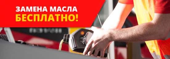 Масло для гур и АКПП Shell Spirax S5 ATF-X 1л синтетика