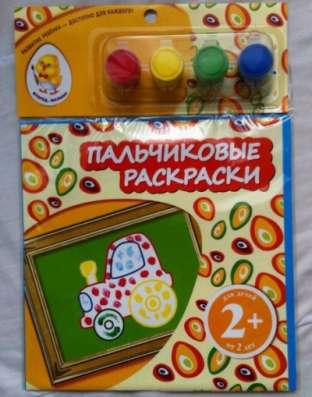 Развивающие детские игры в Химках Фото 1