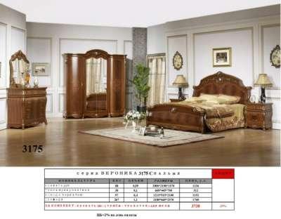 Спальни (Италии,Китая) по оптовым ценам  Спальни