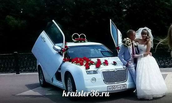 Автомобили, лимузины на свадьбу в г. Россошь Фото 5