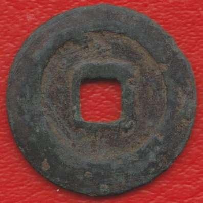 Китай цянь 1008 -1016 гг. Северная Сун Сян-Фу