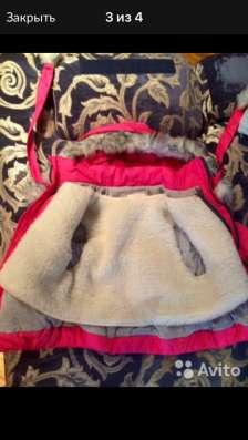 Зимняя куртка 92 см в Москве Фото 2