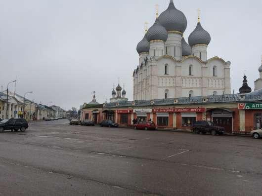 Продаю помещение в стенах Кремля в Ростове Фото 2