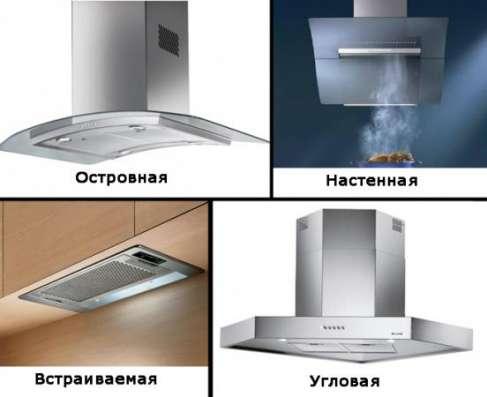 Монтаж/демонтаж, установка, ремонт вытяжки в Екатеринбурге Фото 5