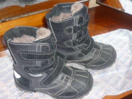 Обувь в Клине Фото 1