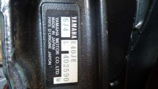 Мотор ЯМАХА-40J