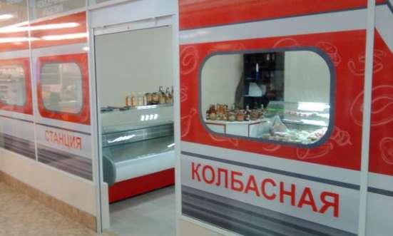 Продажа продуктового магазина (Мытищи) Фото 1