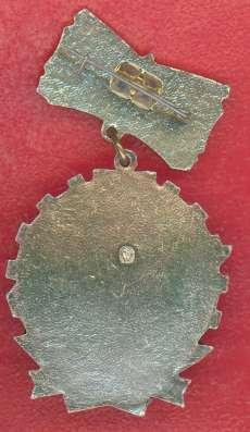 СССР Знак Победитель соцсоревнования 1974 г в Орле Фото 1