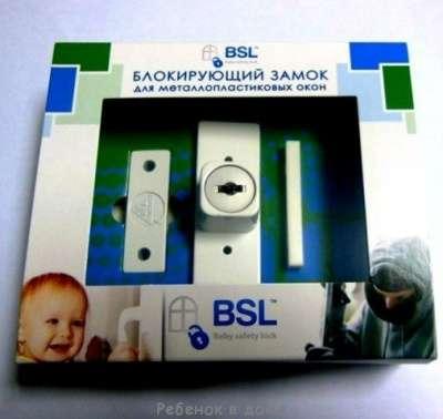 Детский замок Baby Safety Lock (BSL)