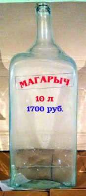 Бутыли 22, 15, 10, 5, 4.5, 3, 2, 1 литр в Чите Фото 2