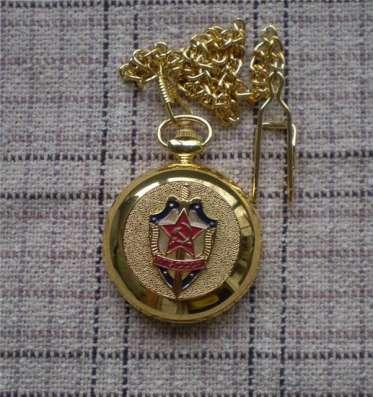 Часы карманные КГБ СССР для ценителей классики