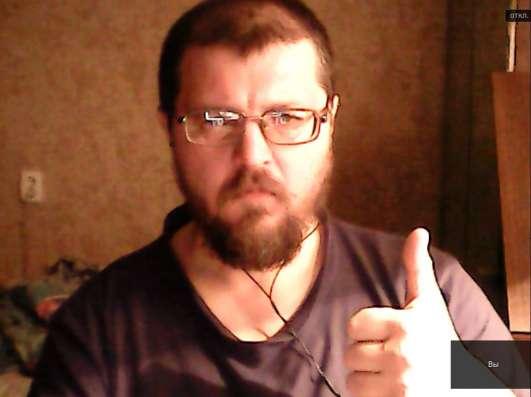 Николай, 46 лет, хочет пообщаться