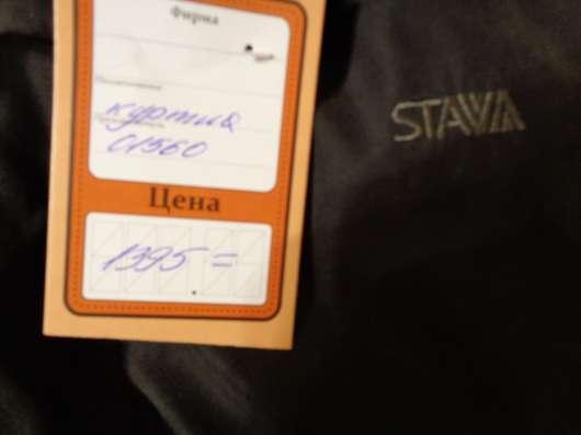 куртка в г. Всеволожск Фото 3