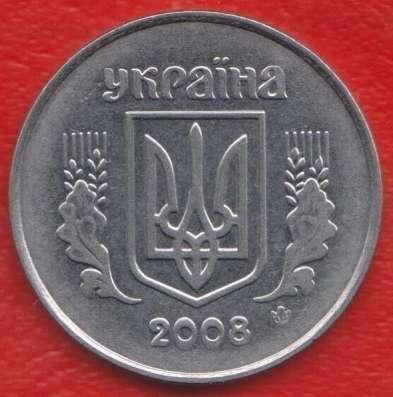 Украина 5 копеек 2008 г. в Орле Фото 1