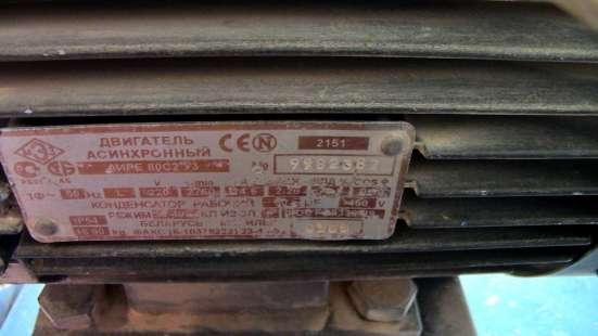 Продам паркетно шлифовальную машину со-206.1