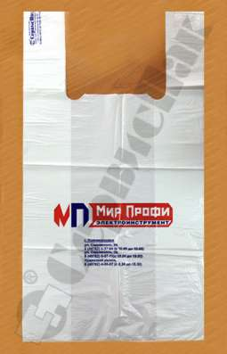 Пакеты с логотипом для спецодежды и строительных материалов