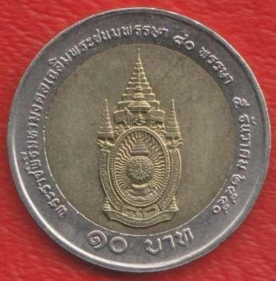 Таиланд 10 бат 2007 г. 80 лет Королю Раме IX