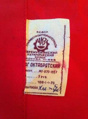 Флаг Октябрятский в Челябинске Фото 1