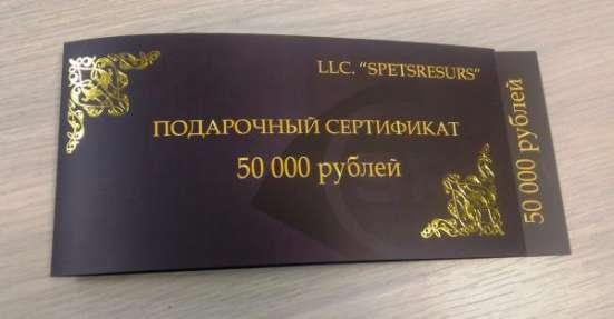 Подарочный сертификат на строительные, электромонтажные работы в Владивостоке Фото 4
