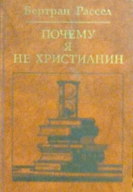 Христианская литература в Липецке Фото 1