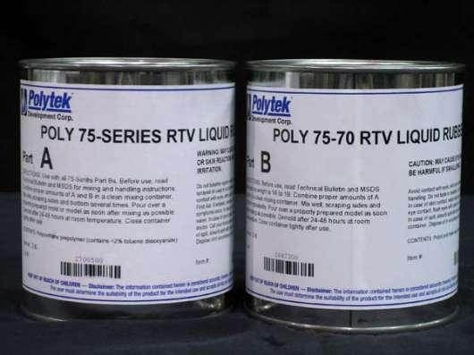 Жидкая резина Polytek 74-29 и Polytek 74-45 в Ростове-на-Дону Фото 2