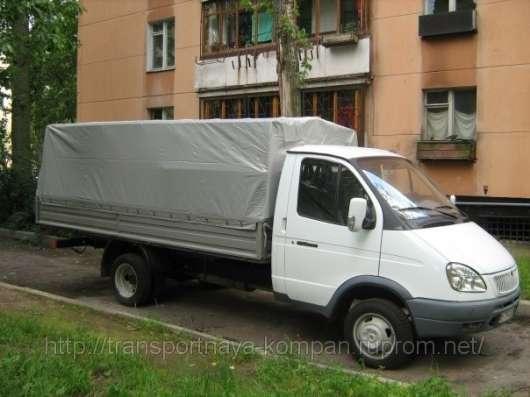 кузов на ГАЗ в сборе