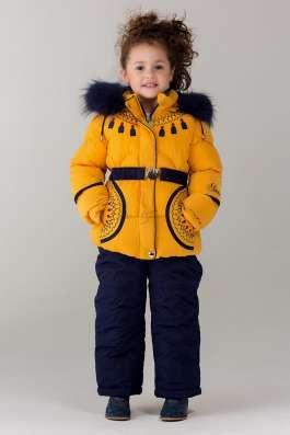 Bilemi Зимний костюм био-пух 316580 желтый