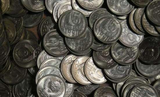 Продаются монеты ГКЧП 15 копеек 1991 г. (Л)