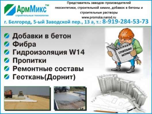 Гидроизоляция швов, стыков, ремонт разрушенного бетона