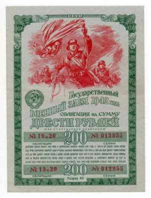 Куплю старые банкноты России СССР в Москве Фото 3