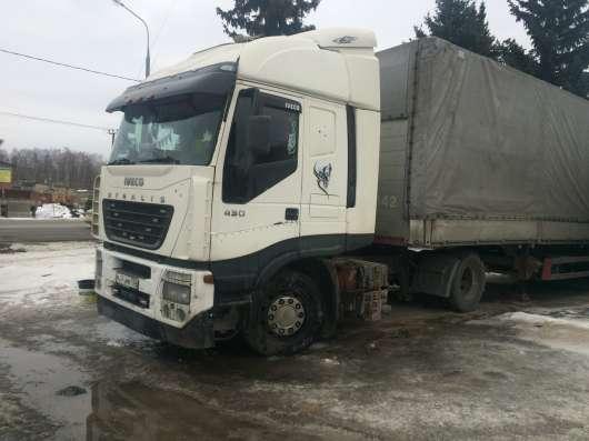 Продам IVEKO тягач седельный грузовой