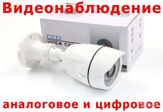 J2000-D100DP800B цветная видеокамера 800 ТВЛ. Супер цена в Москве Фото 1