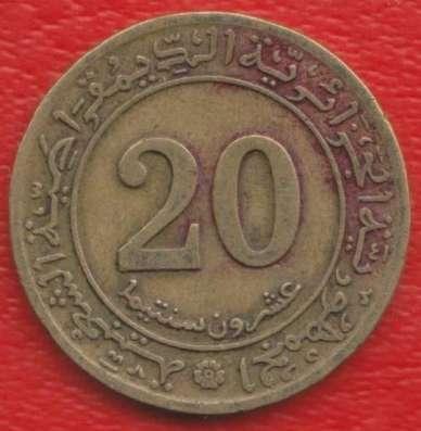 Алжир 20 сантимов 1972 г
