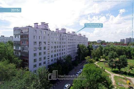 Продам ком. в Тольятти, б-р Кулибина 5