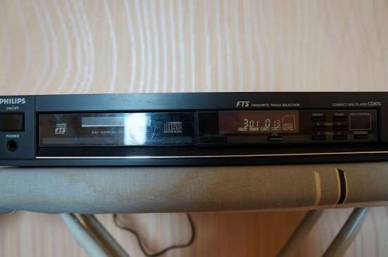 Philips CD-670