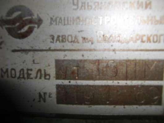 СТ ОК токарно-винторезный УТ-16ПМ (89г) с ОСНАСТКОЙ в Москве Фото 3