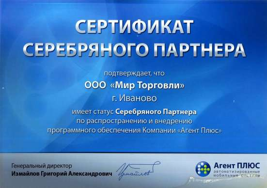 Автономная касса АТОЛ FPrint-90АК ЕГАИС с ЭКЛЗ в Иванове Фото 1