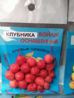 Добавки к прикормкам оптом и в розницу в Пятигорске Фото 5