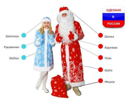Пошив Новогодних костюмов!