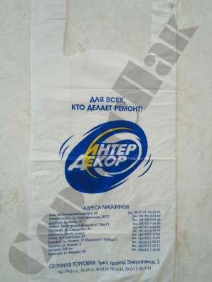 Пакеты с логотипом для спецодежды